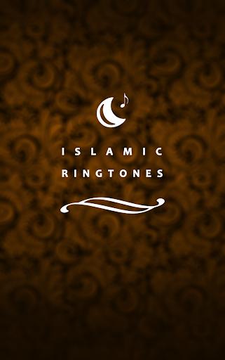Islamic Ringtones For PC Windows (7, 8, 10, 10X) & Mac Computer Image Number- 7