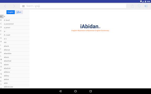 iAbidan 2.0.1 Screenshots 7