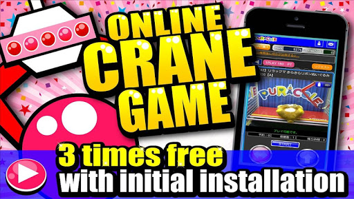 Online crane games【PURACOLE】 1.13 screenshots 1