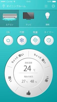 IoT D-roomのおすすめ画像3