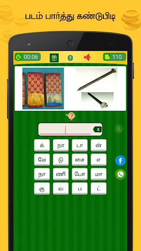 Tamil Word Game - u0b9au0bcau0bb2u0bcdu0bb2u0bbfu0b85u0b9fu0bbf - u0ba4u0baeu0bbfu0bb4u0bcbu0b9fu0bc1 u0bb5u0bbfu0bb3u0bc8u0bafu0bbeu0b9fu0bc1 6.1 screenshots 5