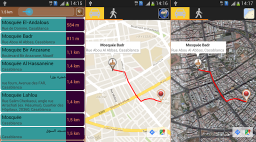 Adan Maroc 1.8.3 Screenshots 5