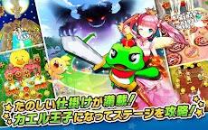 ウチの姫さまがいちばんカワイイ -ひっぱりアクションRPGx美少女ゲームアプリ-のおすすめ画像2