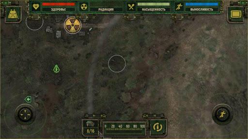Call of Zone 1.6.4 Screenshots 2