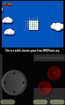 MasterGear - MasterSystem & GameGear Emulatorのおすすめ画像3