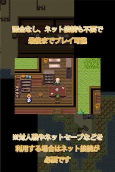 サモンメイト 【完全無料RPG】のおすすめ画像5