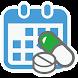 薬カレンダー (薬をカレンダー管理、アラーム、ウィジェット機能あり) - Androidアプリ