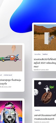 Kaidee u0e41u0e2bu0e25u0e48u0e07u0e0au0e49u0e2du0e1bu0e0bu0e37u0e49u0e2du0e02u0e32u0e22u0e2du0e2du0e19u0e44u0e25u0e19u0e4c android2mod screenshots 7