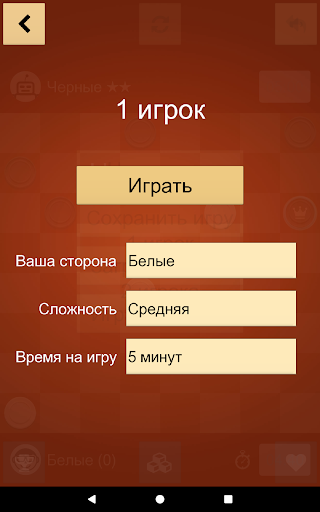 u0428u0430u0448u043au0438 apkpoly screenshots 15