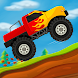 Kids Monster Trucks Repair Wash Up hills Racing
