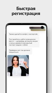 Yandex.Drive — carsharing 2
