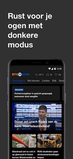 RTV Noord  screenshots 5
