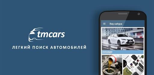 TMCARS APK 0