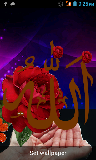 Allah Live Wallpaper ! For PC Windows (7, 8, 10, 10X) & Mac Computer Image Number- 6