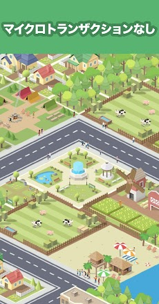 Pocket City: ポケットシティのおすすめ画像3