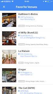 SmartShanghai 4.8.2 Screenshots 7