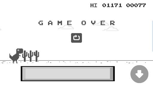 jumping dinosaur screenshot 1