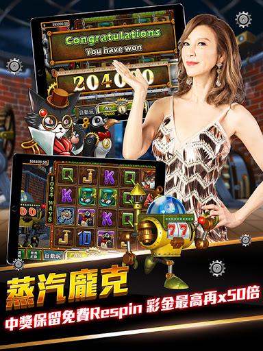 錢街Online - 楊繡惠口碑推薦-老虎機、捕魚機、百家樂、骰寶、賽馬、柏青斯洛 1.1.56 screenshots 1
