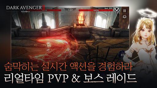 ub2e4ud06cuc5b4ubca4uc8003 screenshots 4