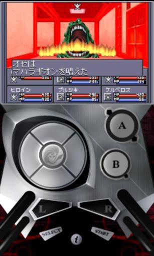 Shin Megami Tensei  screenshots 4