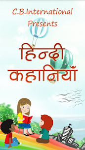 Hindi Kahaniya Hindi Stories For Pc | How To Use On Your Computer – Free Download 1