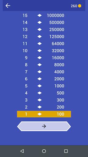 M Quiz 2021 2.6 screenshots 2