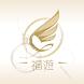 福岡最大級社会人サークル『福遊』-公式アプリ- - Androidアプリ