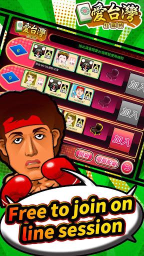 Taiwan Mahjong Online  screenshots 4