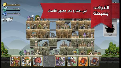 Damar Online 2.26.0 Screenshots 2