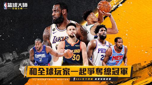 NBAu7c43u7403u5927u5e2b - Carmelo Anthonyu91cdu78c5u4ee3u8a00  screenshots 1