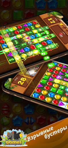 Code Triche MK Games: Сборник Крутых Игр (Astuce) APK MOD screenshots 4
