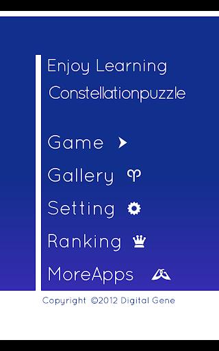 Enjoy Learning Constellation Puzzle 3.2.3 screenshots 15