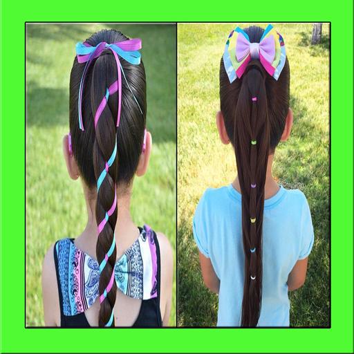 girls hairstyles screenshot 1