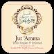 Juz Amma Offline - Androidアプリ