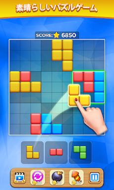 ブロック数独パズルのおすすめ画像1