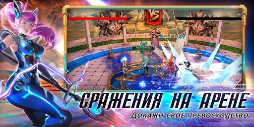 Angels Realm: u0444u044du043du0442u0435u0437u0438 MMORPG v1.0.7 screenshots 3