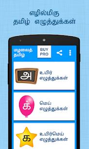 Mazhalai Tamil Alphabets For Kids MOD APK (Full Unlocked) 1