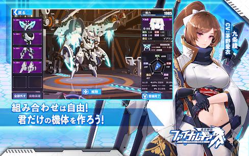 ファイナルギア-重装戦姫- Mod Apk (Unlimited Ammo) 10