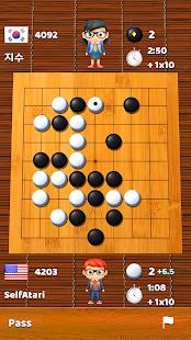 BadukPop - Go/Weiqi Game
