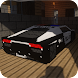 Addons cars for minecraft