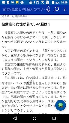 社会人のマナー186(KADOKAWA)のおすすめ画像3