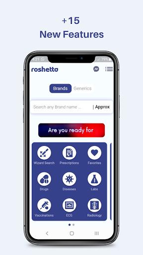 Roshetta 3.9.1 Screenshots 1