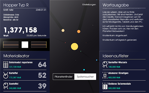 SPACEPLAN Screenshot