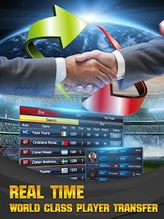 Total Football 2016/2017  Screenshots 12