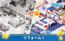 Cooking Voyage - クレイジーシェフのレストラン ダッシュゲームのおすすめ画像1