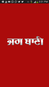 Jagbani Punjabi App 4.4.7