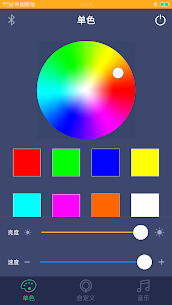 HZRGB  Apps on For Pc – Free Download And Install On Windows, Linux, Mac 2