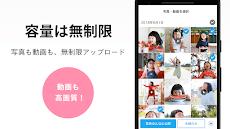 家族アルバム みてね - 子供の写真や動画を共有、整理アプリのおすすめ画像2