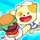 Burger Cats: Cook and Serve para PC Windows