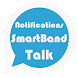 Notifications for SmartBand Talk Android